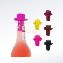 硅膠紅酒瓶塞