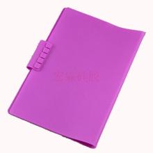 硅胶笔记本保护套,笔记本矽膠保護套