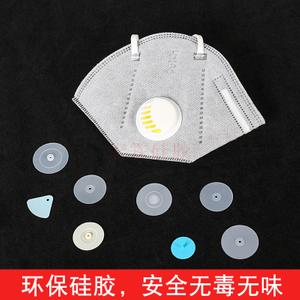 硅膠呼吸片,定制口罩硅膠呼吸片,東莞醫用硅膠制品廠