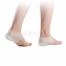 硅胶内增高套,硅胶仿生保护套,硅胶脚后跟保护套,硅胶内增高鞋垫