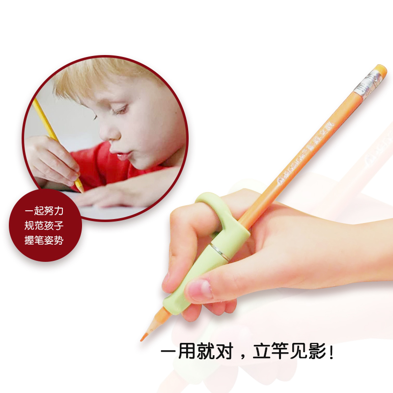 硅胶握笔器