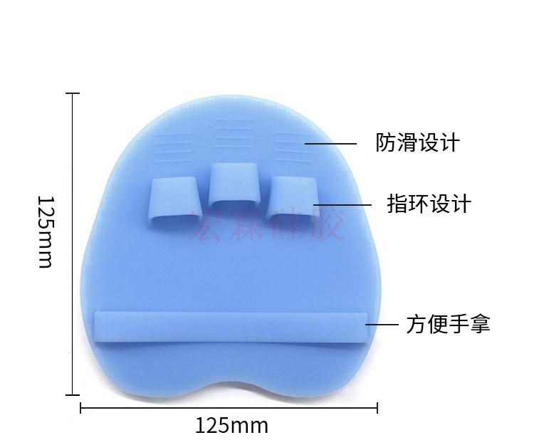 定制硅胶按摩刷