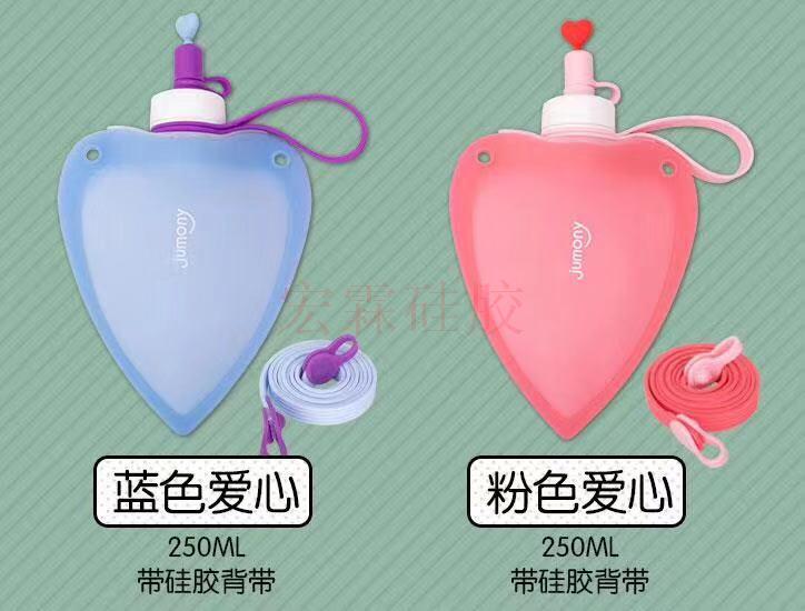 定制硅膠折疊水壺,東莞卡通折疊水袋廠家