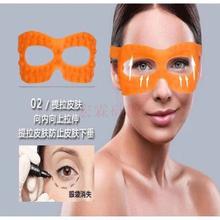 定制硅胶眼罩,硅胶按摩眼罩厂家