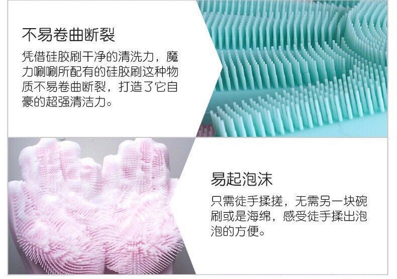多功能硅胶手套