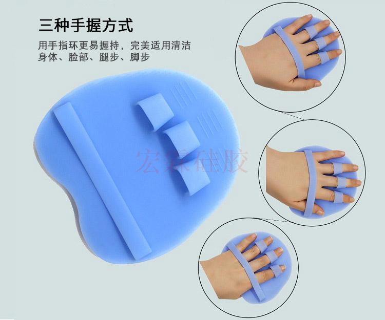 便携式硅胶沐浴刷
