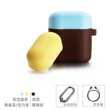 运动耳机硅胶套,适用于华为蓝牙硅胶套,蓝?#34013;?#26426;套厂家
