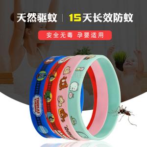 定制硅胶驱蚊手环, 小?#19978;?#30789;胶手环,硅胶驱蚊扣