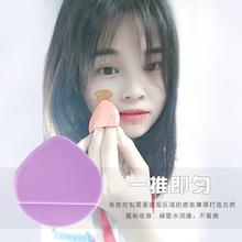 硅胶粉扑,手指套硅胶粉扑,硅胶美妆用品