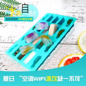 硅胶冰块模具,冰格,小火车冰格 硅胶