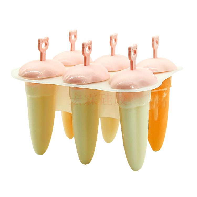 定制硅胶棒冰模具,东莞硅胶冰格生产厂家