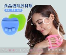 硅膠洗澡刷定制,硅膠沐浴刷廠家