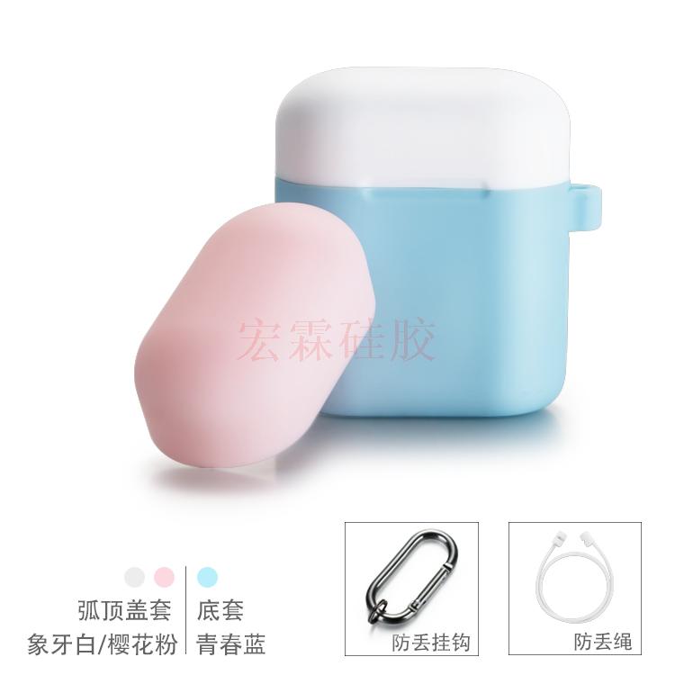 运动耳机硅胶套,适用于华为蓝牙硅胶套,蓝牙耳机套厂家