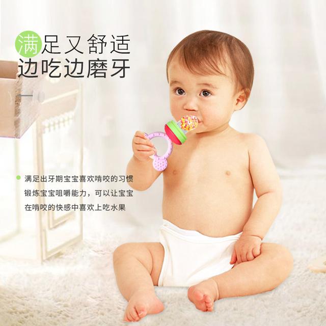 定制寶寶安撫奶嘴