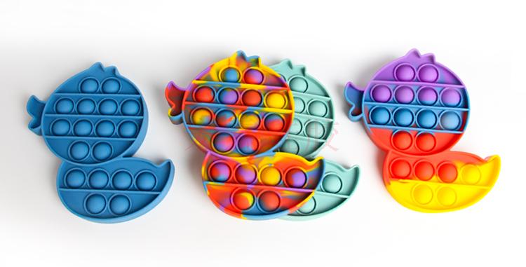 亚马逊热销解压玩具 益智矽膠玩具 儿童专注力新型矽膠玩具