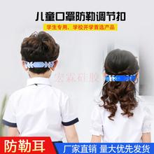 口罩調節帶 硅膠口罩調節片 兒童口罩延長帶
