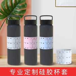 矽膠水杯隔热套 厂家定制镂空矽膠杯套 玻璃杯通用矽膠套