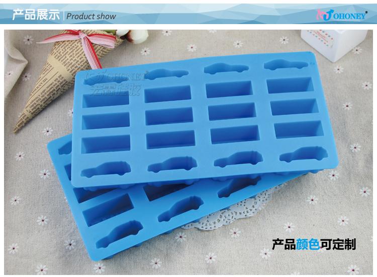 硅胶冰格2