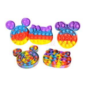 益智玩具 矽膠益智玩具 东莞益智玩具厂家