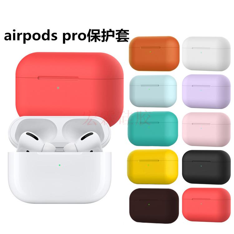 定制airpods pro硅膠耳機套