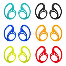 2021新款蓝牙耳机防掉套 运动防掉蓝牙耳机保护器 耳机硅胶固定器