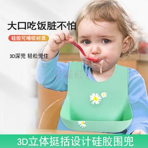 東莞硅膠口水兜圍兜生產定制廠家