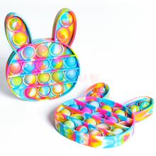 东莞厂家现货扎染卡通兔子硅胶益智玩具 硅胶解压玩具定制