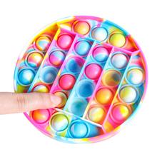 创意新款扎染彩色硅胶解压玩具 儿童开发智力硅胶益智玩具现货