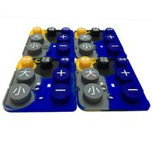 東莞硅膠按鍵生產廠家專業定制各類硅膠按鍵