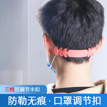 矽膠口罩繩,口罩硅胶调节带,口罩防勒神器硅胶带子
